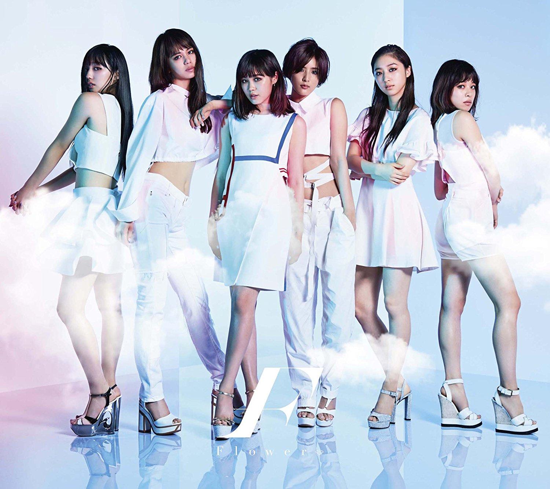 "Capa do single ""MOON JELLYFISH"" – Limited Edition"